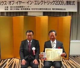ハウス・オブ・ザ・イヤー・イン・エレクトリック 2年連続受賞