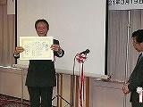 ハウス・オブ・ザ・イヤー・イン・エレクトリック2008 2部門受賞