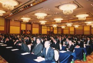 第一回 日本建築文化を守る会全国大会 大臣認定取得記念