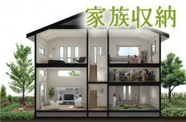 中2階に大収納のある家